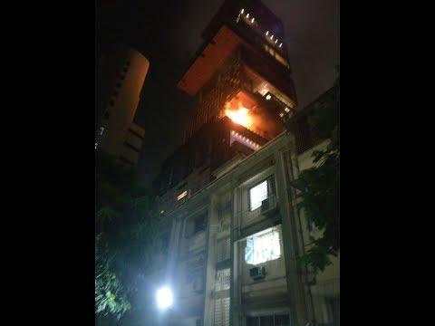 Mukesh Ambani's House Antilla on fire | Breaking News