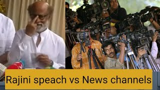 Rajinikanth speach vs News channels - public comments troll