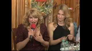 Приют комедиантов 31.12.13,гости-В.Манучаров,Т.Веденеева и др.