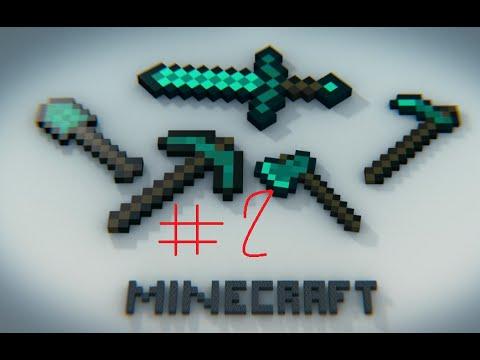 Minecraft похождения : в шахте хорошо , а дома лучше