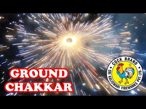Ground Chakkar Chakri