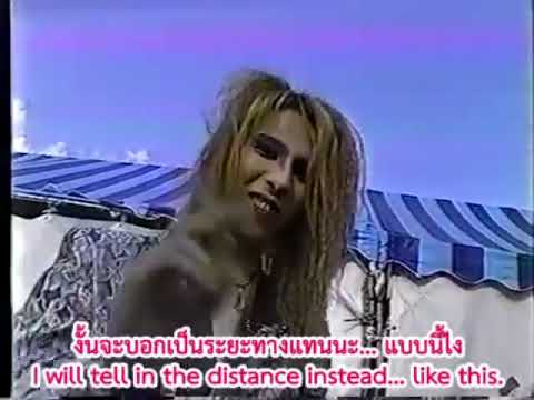 [TH/ENG SUB] X Japan Interview before performing live