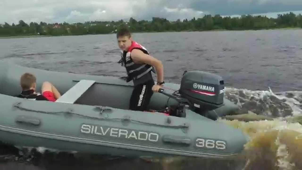 Для авито(лодка с мотором нептун) - YouTube