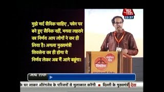 Uddhav Thackeray Slams BJP And PM Modi; Says Modi Govt Came To Power By Spreading Lies