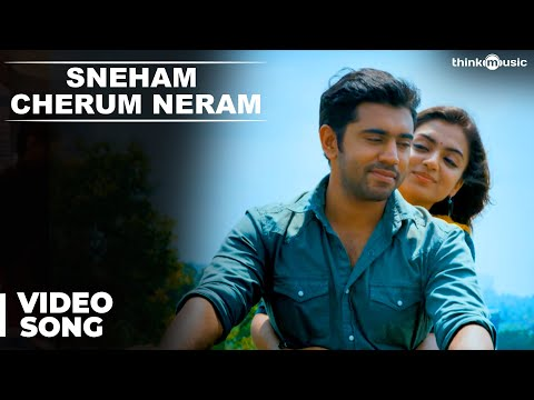 Official : Sneham Cherum Neram Video Song | Ohm Shanthi Oshaana | Nivin Pauly, Nazriya Nazim