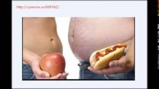 Эффективное средство для похудения для мужчин. До пяти кг. в неделю