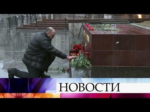 Смотреть ВМоскве проходят стихийные акции памяти всвязи страгическими событиями вСанкт-Петербурге. онлайн