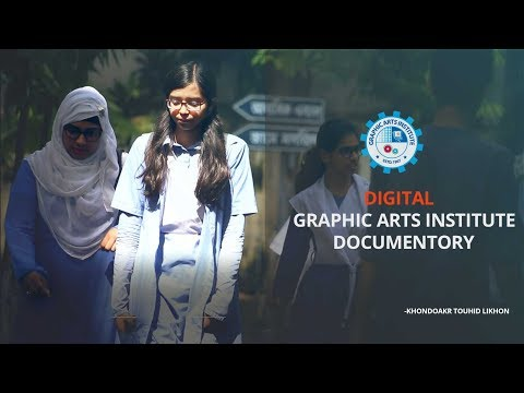 Digital Graphic Arts Documentary | Khondokar Touhid Likhon | Graphic Arts Photography society