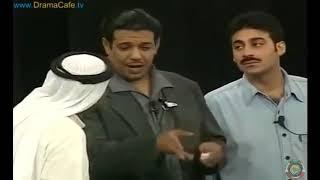 مقطع من مسرحيه اه يا ىرب الزلق