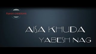 Aisa khuda - Hindi christian worship song 2017 - Yabesh nag [ Lyrics]