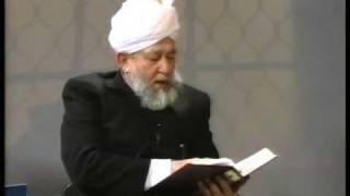 The Origins of the Ahmadiyya Muslim Community  Part 2/2 (English)