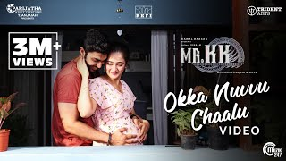Mr. KK | Okka Nuvvu Chaalu Video Song | Abi Hassan, Akshara Haasan | Anudeep Dev | Ghibran