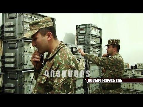 Армия Обороны Нагорного Карабаха. Войска связи/Nagorno-Karabakh Defense Army. Communications Troops