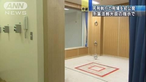 日本の死刑囚・死刑執行 - YouTube