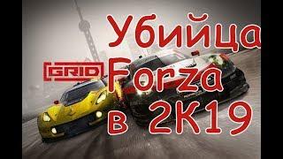 GRID / Грид - новая гонка про горячий асфальт!! Первый запуск!!!+отличный трейлер!!