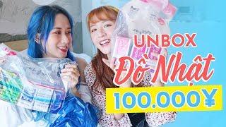 MUA GÌ Ở NHẬT BẢN | UNBOXING 100.000¥ HAUL | HƯƠNG WITCH vs FIRST DATE