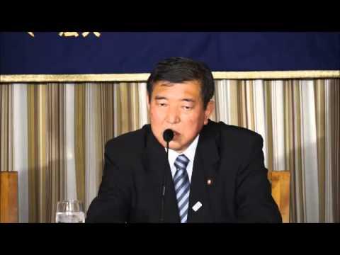 Shigeru Ishiba(1)
