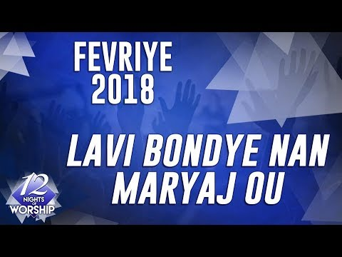 Pasteur Grégory Toussaint| 12 Nuits d'Adoration 2017| Lavi Bondye Nan Maryaj ou | Moment prophetic