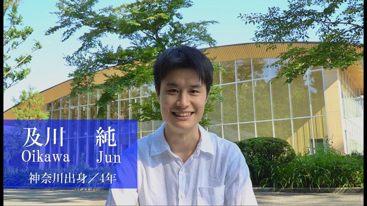 栗山尚一平和外交賞受賞・及川純さん - YouTube