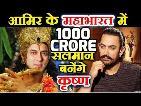201 Interesting Facts : Mahabharat   Ep 04...