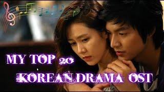 ♫ My Top 20 Korean Drama OST [1] ♪