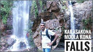 Day Trip To Kailasakona Waterfalls And Moola Kona Waterfalls From Chennai | Andhra Pradesh India |