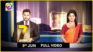 Live at 7 News – 2019.06.09 Thumbnail