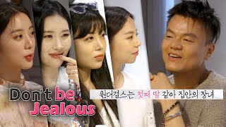 Wonder Girls feels like the oldest daughter in the JYP's famliy [Don't be Jealous Ep 17]
