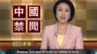 朱瑞峰拒向警方交出淫乱视频(新闻视频)【禁闻】