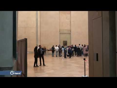 هل تبيع فرنسا لوحة الموناليزا لإنقاذ اقتصادها ؟  - 17:01-2020 / 5 / 20