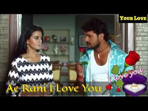 I Love You Rani - आई लव यू   Bhojpuri WhatsApp status   Khesari Lal Song   Your love