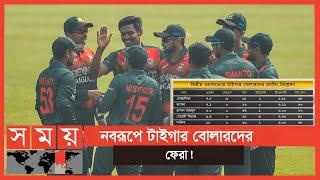 টাইগারদের সিরিজ জয়ের মূল কারণ | BD vs WI Cricket Update | Sports News | Somoy TV
