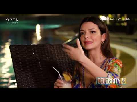 Η Νικολέττα Ράλλη στο Celebrity Travel 1