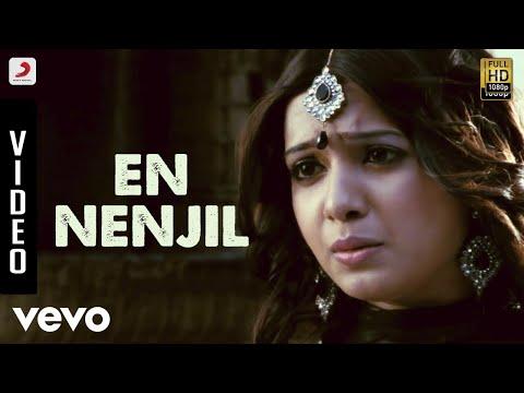 Baana - En Nenjil Video | Yuvanshankar Raja