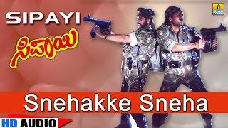 Snehakke Sneha - Sipayi