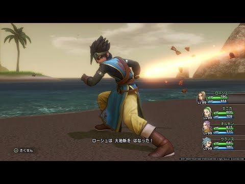 【ドラクエ11】 先代勇者たちの戦闘シーン ~過ぎ去りし時を求めて~ 【PS4】
