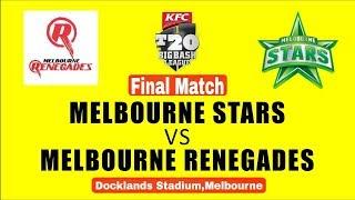Melbourne Renegades-vs-Melbourne Stars-Final t20 match🔥preview & match analysis🔥BBL-2019