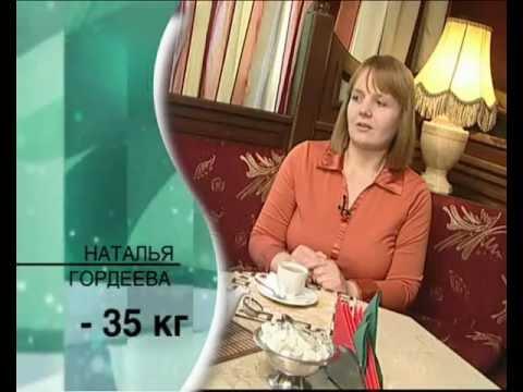 Рецепты похудения в Казани
