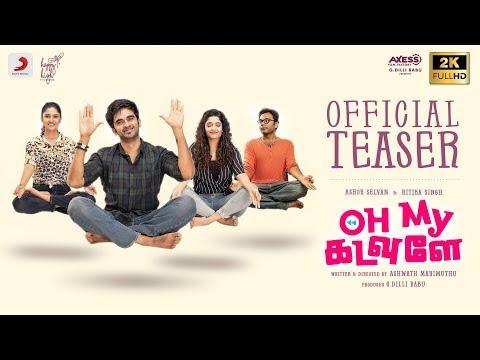 oh-my-kadavule---teaser- -ashok-selvan,-ritika-singh,-vani-bhojan- -ashwath-marimuthu- -leon-james