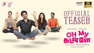 Oh My Kadavule - Teaser | Ashok Selvan, Ritika Singh, Vani Bhojan | Ashwath Marimuthu | Leon James