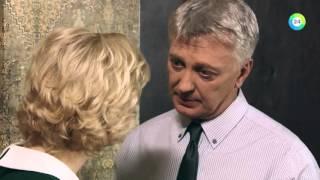 СЕРИАЛ РАЗВОД 80 серия HD