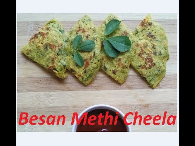 Weight loss recipe / Healthy protein rich Besan methi cheela/ Puda recipe by Raks HomeKitchen