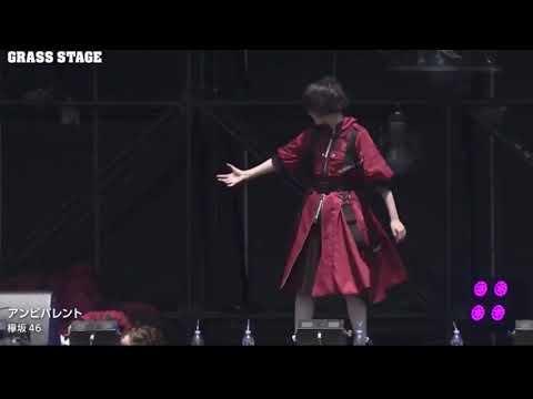ROCK IN JAPAN FESTIVAL 欅坂46 アンビバレント
