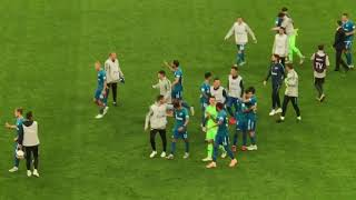 Зенит 5:3 Локомотив – Фанаты и Игроки после матча