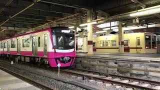 新京成80000形 松戸駅発車