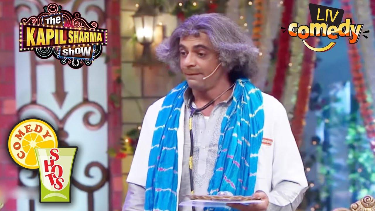 गुलाटी ने दिया Karan Singh Grover को शगुन | The Kapil Sharma Show | Comedy Shots
