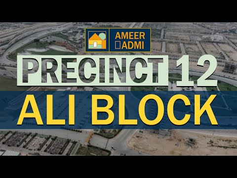 Ali Block Progress (P-12) | Bahria Town Karachi | Ameer Admi Presentation