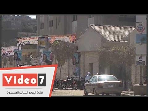 اليوم السابع : بالفيديو..ملصقات مرشحى البرلمان على أسوار المدارس بالهرم..ورئيس الحى: