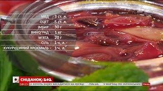 Виноградне чатні - рецепти Сенічкіна