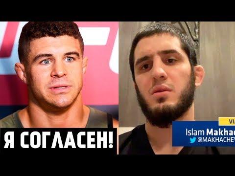 ЖАЛГАС ЖУМАГУЛОВ ПОДПИСАЛ КОНТРАКТ С UFC! ЭЛ ЯКВИНТА СОГЛАСЕН НА БОЙ С ИСЛАМОМ МАХАЧЕВЫМ | ХАБИБ
